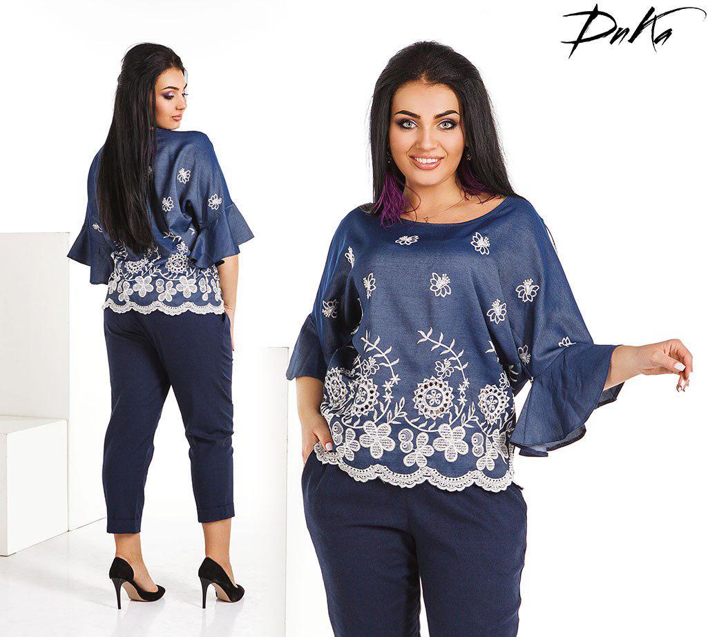 Дг1581 блуза женская