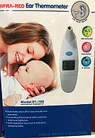 Термометр ушной инфракрасный ET-100, фото 1