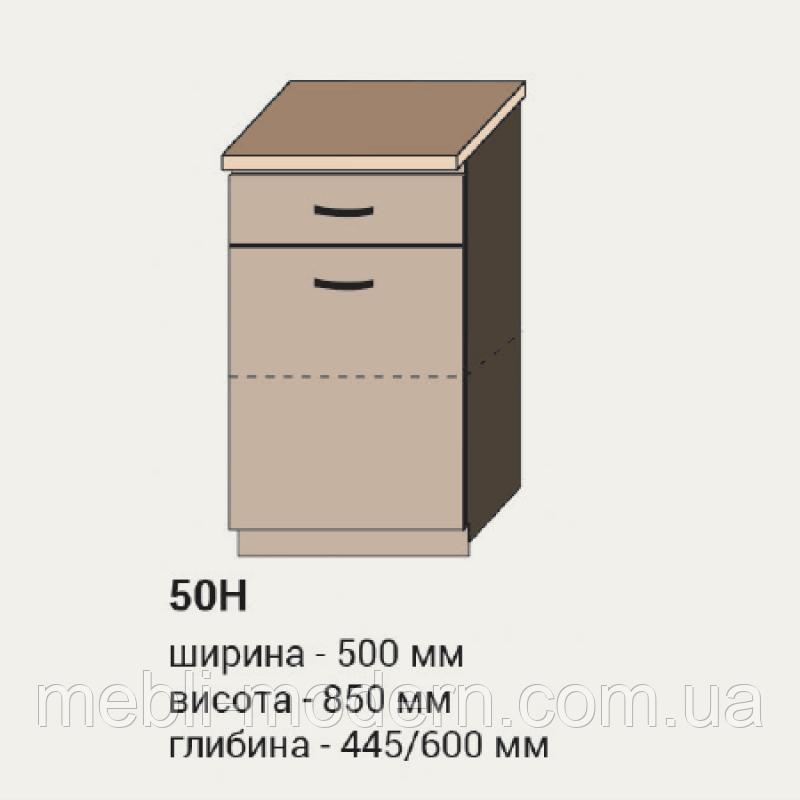 КУХНЯ АЛІНА 50 НИЗ ДВЕРЕЙ