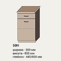 КУХНЯ АЛИНА 50 НИЗ ДВЕРИ