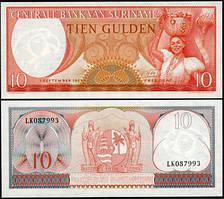 Суринам/Suriname 10 Gulden 1963 Pick 121 UNC
