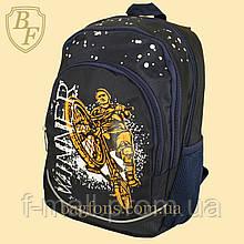 Школьный рюкзак Winner 1-3 класс синий