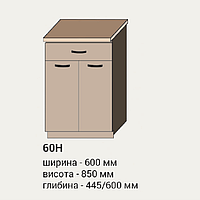 КУХНЯ АЛИНА 60 НИЗ