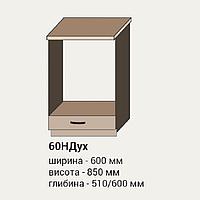 КУХНЯ АЛИНА 60 НИЗ ДУХОВКА