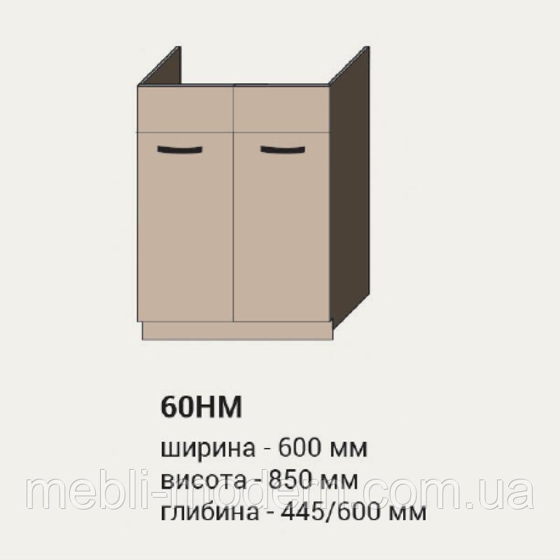 КУХНЯ АЛИНА 60 НИЗ МОЙКА