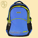 Школьный рюкзак  Edison  551, фото 2