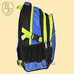Школьный рюкзак  Edison  551, фото 4