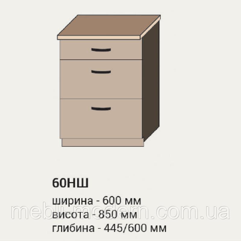 КУХНЯ АЛІНА 60 НИЗ ШУХЛЯДИ