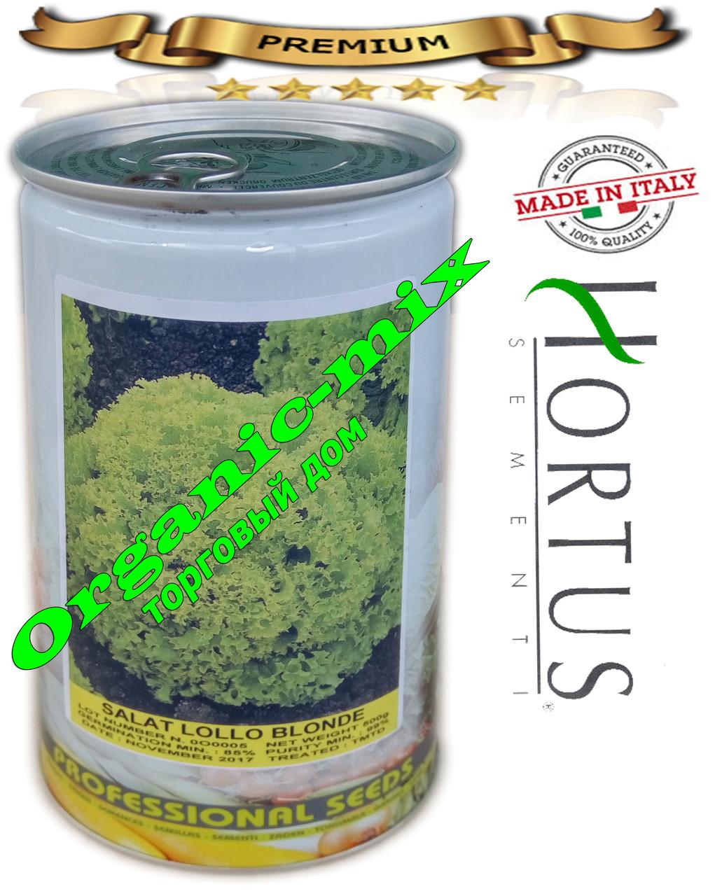 Семена салата Лолло Бионда / Lollo Bionda ТМ «Hortus» (Италия), банка 500 грамм