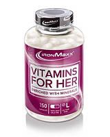 Женские витамины VITAMINS for HER 150 капсул