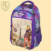 Школьный рюкзак  Edison  для девочки