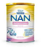 5778 Сроки до12.01 1шт  Cмесь Nestle  NAN Антиколики с рождения 400 гр.