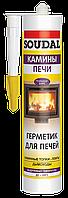 Печной герметик 1500 С (Calofer)