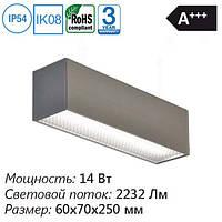 Накладной прямоугольный потолочный светодиодный светильник (влагозащищенный) 14 Вт 2232 Лм 60х70х250