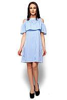 Женское платье А-силуэта с воланом Karree Фрида голубое