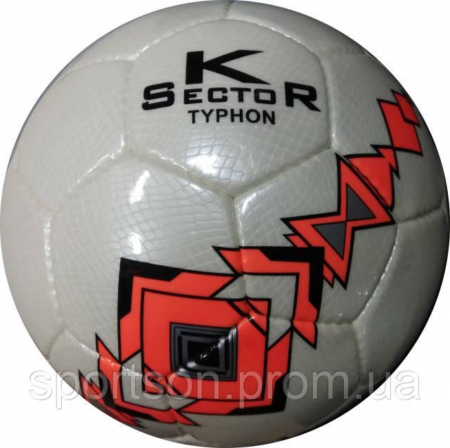 Мяч для футбола K-Sector Typhon (оригинал)
