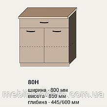 КУХНЯ АЛИНА 80 НИЗ