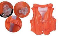 Жилетка надувная спасательная Intex (58671)