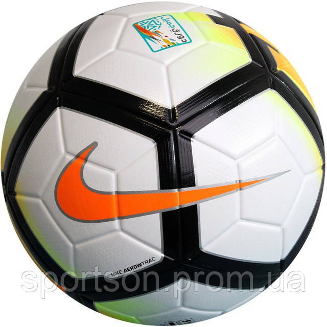 Мяч для футбола Nike KSA NK Ordem V (оригинал)