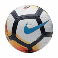 Мяч для футбола Nike Ordem V FA Cup (оригинал)
