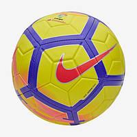 Мяч для футбола Nike LaLiga Strike (оригинал)