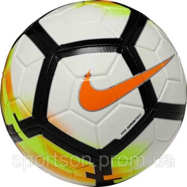 Мяч для футбола Nike Strike 2018 (оригинал)
