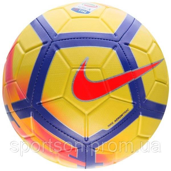 Мяч для футбола Nike Strike Hi-Vis Serie A (оригинал)