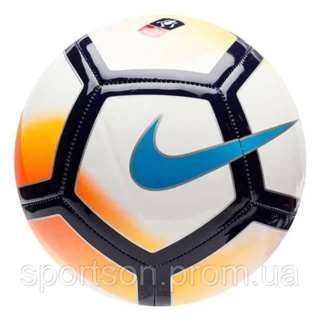 Мяч для футбола Nike FA Cup Pitch (оригинал)