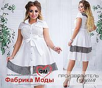 Летнее котоновое платье от ТМ Производитель Одесса батал официальный сайт р.  48-58 3f79c69d675