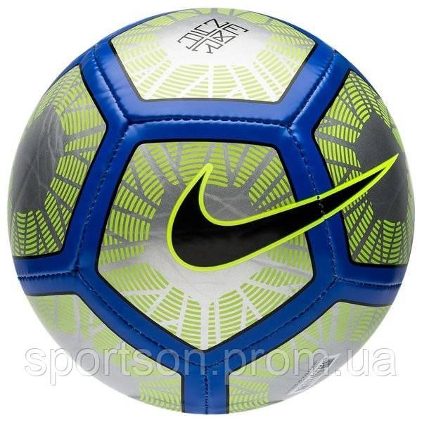 Мяч для футбола Nike Skills NJR Puro Fenomeno (оригинал)