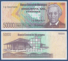 Никарагуа/Nicaragua 50000 Cordobas (1989) P161 UNC