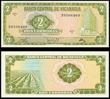 Nicaragua Никарагуа - 2 Cordobas 1972 UNC