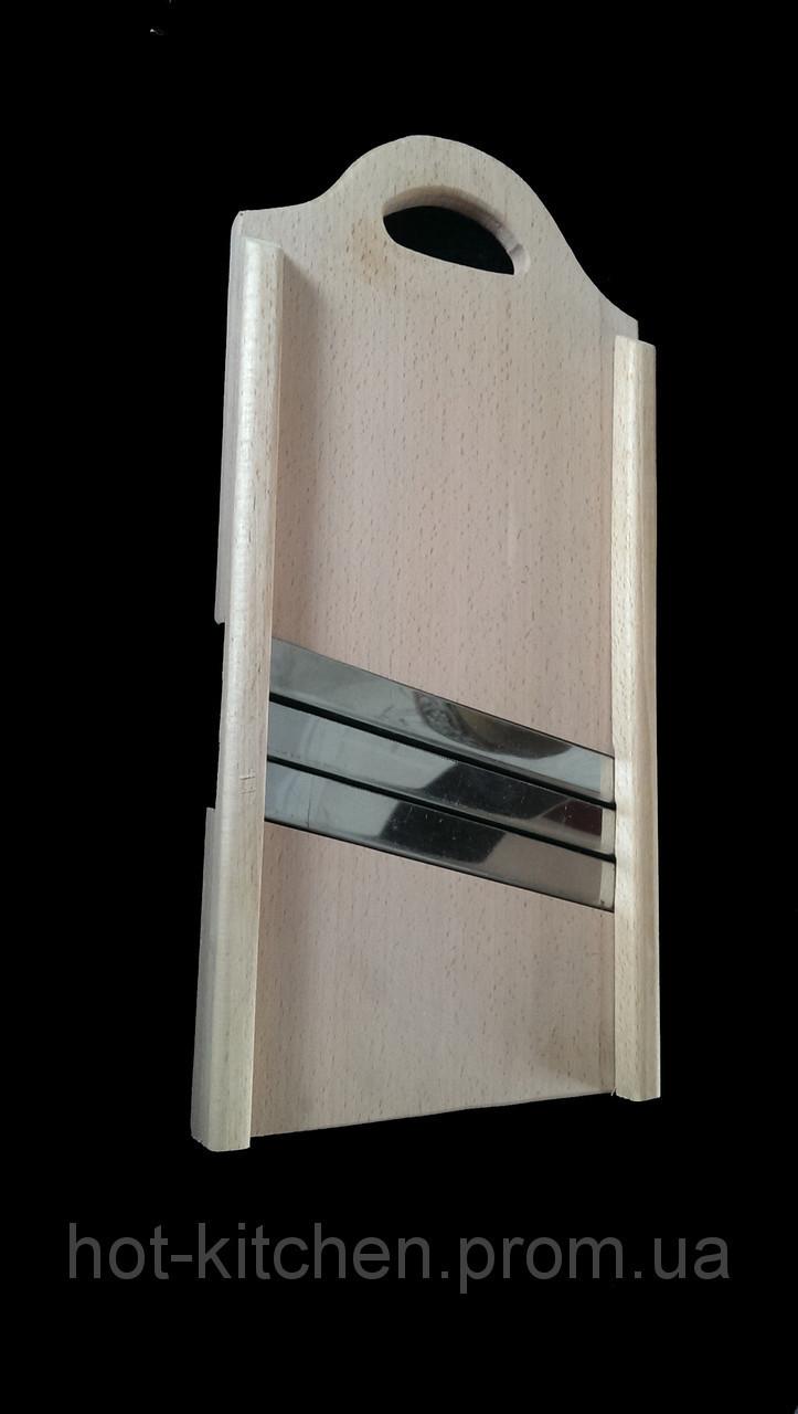 Шинковка  деревянная С-3 мя ребристыми  лезвиями