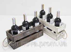Подставка винная ящик для вина на 3 бутылки БЕЛО-КОРИЧНЕВЫЙ