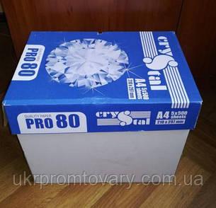 Бумага 80 А4 Crystal Pro 80, фото 2