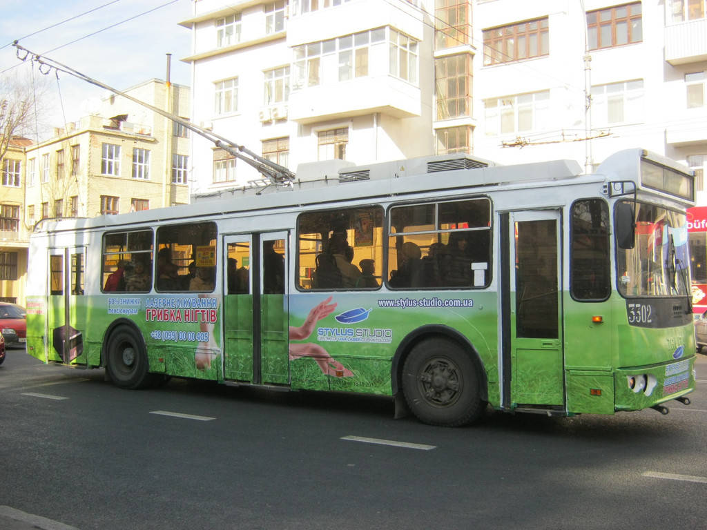 Брендирование троллейбусов в Харькове и Днепропетровске
