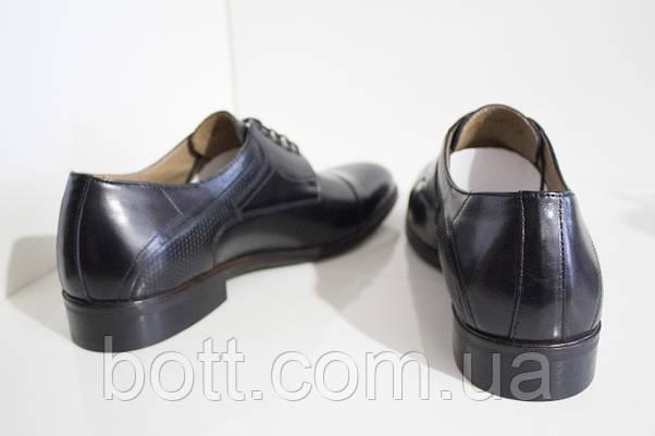 Туфли, фото 2