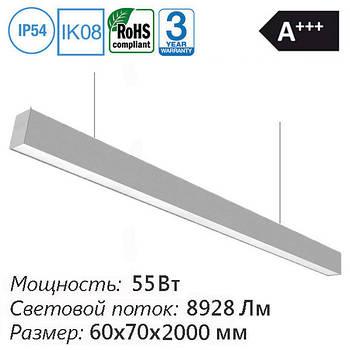 Подвесной (накладной) линейный светодиодный светильник, длинный 55Вт 8928Лм 60х70х2000мм