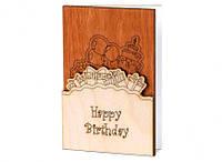 """Супер сувенир - открытка ручной работы """"Happy Birthday"""" подарочек ко дню рождения"""