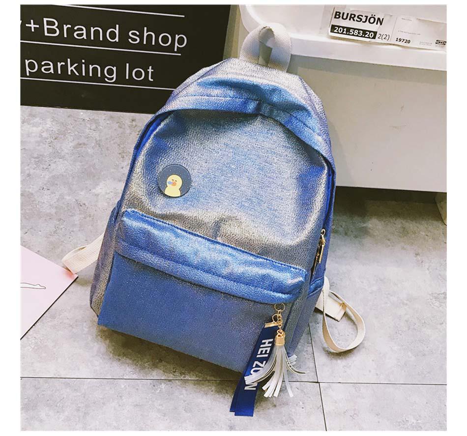 Блестящий рюкзак школьный, городской синий.