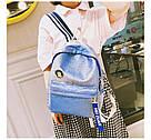 Блестящий рюкзак школьный, городской синий., фото 2