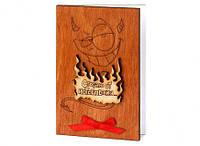 """Оригинальные открытки из дерева """"С днём рождения.Чертенок"""", фото 1"""