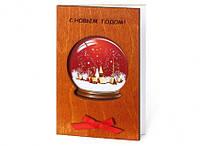 """Необычные сувениры к новому году, открытка """"Хрустальный шар"""""""