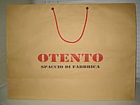 Пакеты для бутиков