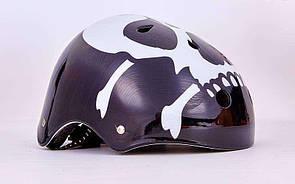 Шолом захисний для екстремального спорту SK-5616 розмір 56-58 см чорний