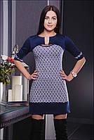 Платье Фенди IR-3120 №2, фото 1