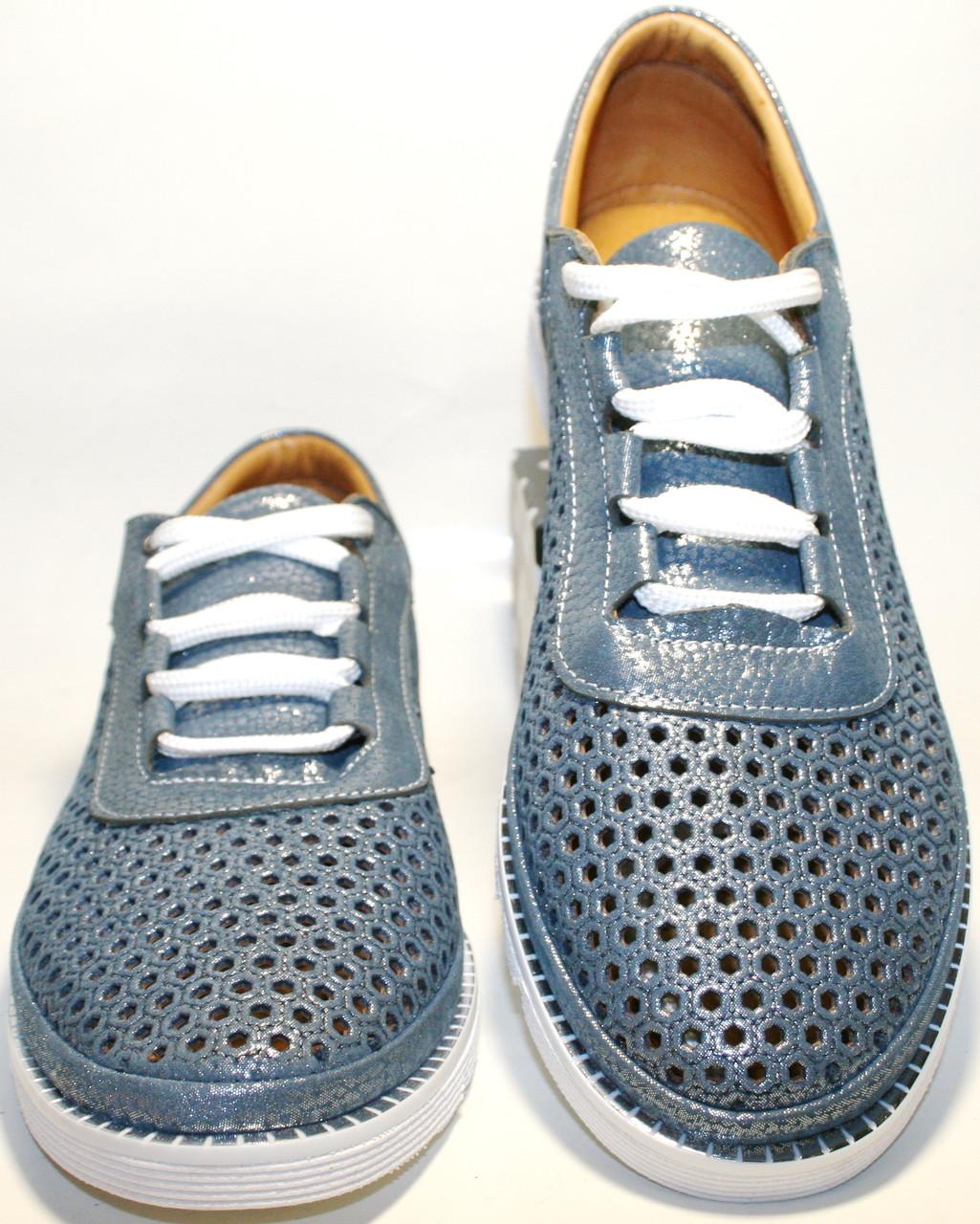 8ec800c7 Летние туфли женские - кеды с перфорацией Rifellini Rovigo - Интернет- магазин