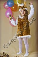 Карнавальный Костюм Белочка (Белка) сарафан для девочки