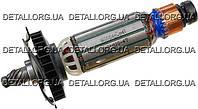 Якорь болгарка DeWalt SA D28011/28139 оригинал 623584-16 ( 176*35 )