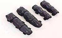 Комплект мотозащиты Fox 6337: колени/голень + предплечье/локоть (пластик, PL)